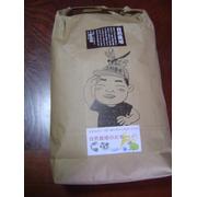 新米30年度産新米・自然栽培ササニシキ玄米5kg