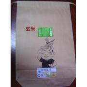 新米令和3年度産 玄米 有機栽培米コシヒカリ 5kg