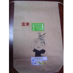 新米30年度産 玄米 有機栽培米コシヒカリ 5kg